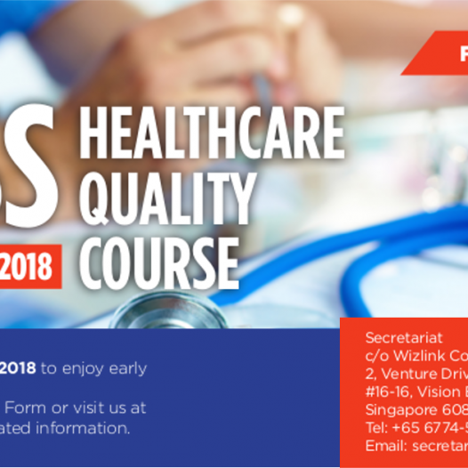 4th HQSS Healthcare Quality Course 2018